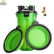 Dog 2 in 1 Bottle Pet Feeder Dog Water Bottle Collapsible Folding Bowl Travel Outdoor