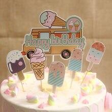 Diy cozimento sorvete carro plug-in bandeira estilo verão bolo de aniversário decoração festa de aniversário sobremesa mesa verão decoratinon