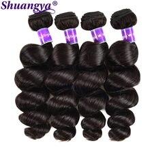 Peruvian Loose Wave Bundles 100% Human Hair Extension Natural Color Bundles Loose Wave Remy Hair For Black Women
