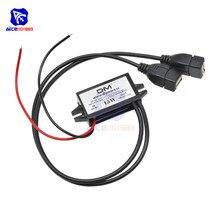 Diymore DC DC 12 فولت إلى 5 فولت 3A 15 واط محول فرق الجهد تنحى وحدة امدادات الطاقة المزدوج أنثى USB الناتج محول للسيارة