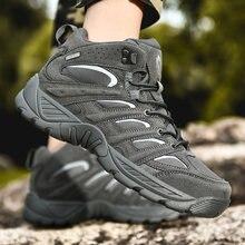 Нескользящие походные ботинки для мужчин Уличная обувь скалолазания