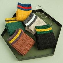 Autumn Vintage Women Socks Cotton Breathable Striped Solid Female Midi Sock Korean Style Woman Winter