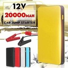 20000 мАч 12 в автомобильный стартер Многофункциональный Автомобильный аварийный усилитель зарядное устройство батарея смартфон внешний акк...