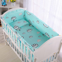 6pcs Cloud Crib Bumpers Baby Bedding Crib Liner Crib Protector Crib Bedding Sets Baby Bed Set (4bumpers+sheet+pillow cover)(China)