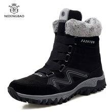 Мужские кожаные ботинки с мехом теплые зимние Мужская зимняя