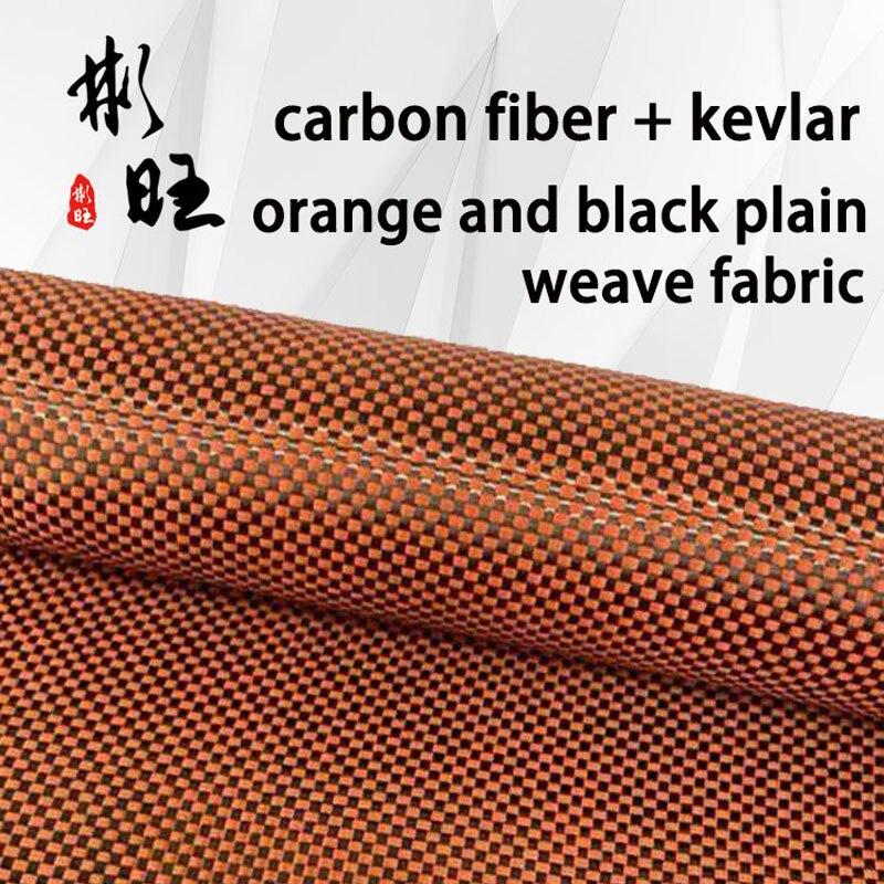 Kevlar naranja 1500D y 3K, fibra de carbono negra lisa, 190gsm