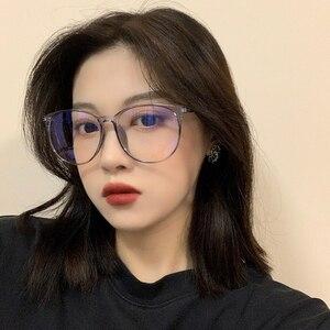 Прозрачный компьютерные очки Рамка Для женщин мужчин антибликовыми свойствами светильник круглые очки блокировка очки оптические оправы для очков|Мужские защитные очки для работы за компьютером|   | АлиЭкспресс