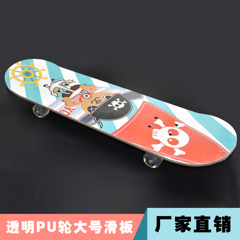 3108 Transparent Pu Wheel Skateboard Children's Students Teenager Double Snubby Wooden Skateboard Fast Delivery