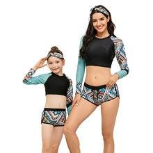 Купальники для серфинга мамы и дочки Семейный комплект одежды