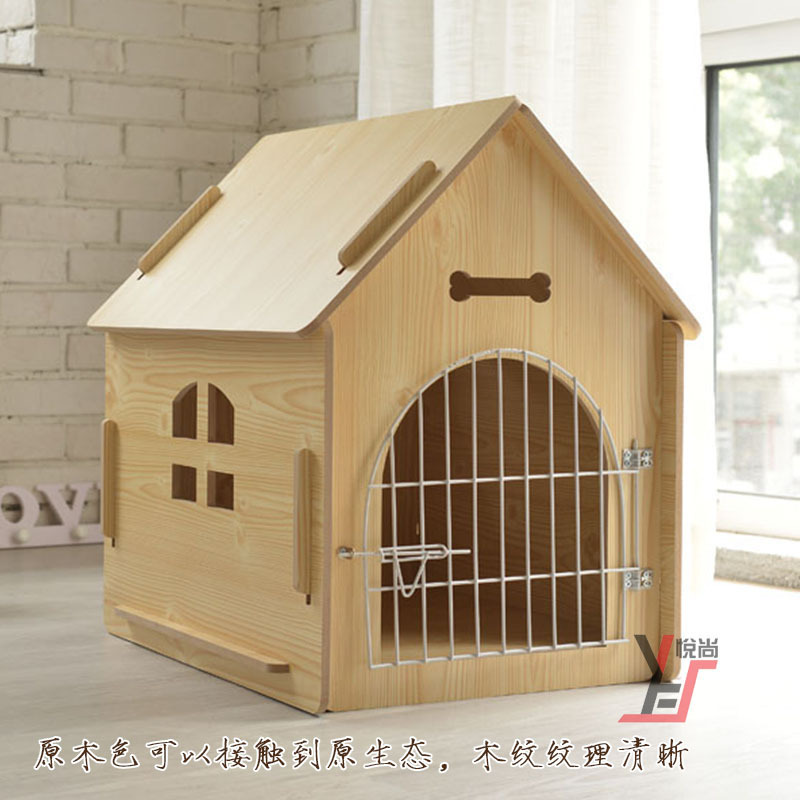 Small pet house wood dog bed kennel luxury outdoor dog house homevsupplies best selling pet supplies dog kennel image