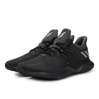 Original New Arrival  Adidas alphabounce beyond 2 m Men's Running Shoes Sneakers 2