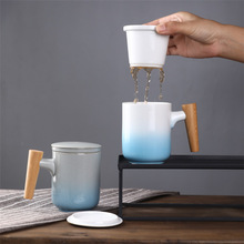 Ceramic Mug with Wooden Handle Gradient Office Filtered Tea Mug Coffee Milk Breakfast Mug Large Capacity Drinking Cup with Lid peacock shape water cup large capacity mug with lid spoon creative personality tea cup ceramic coffee cup latte milk mug