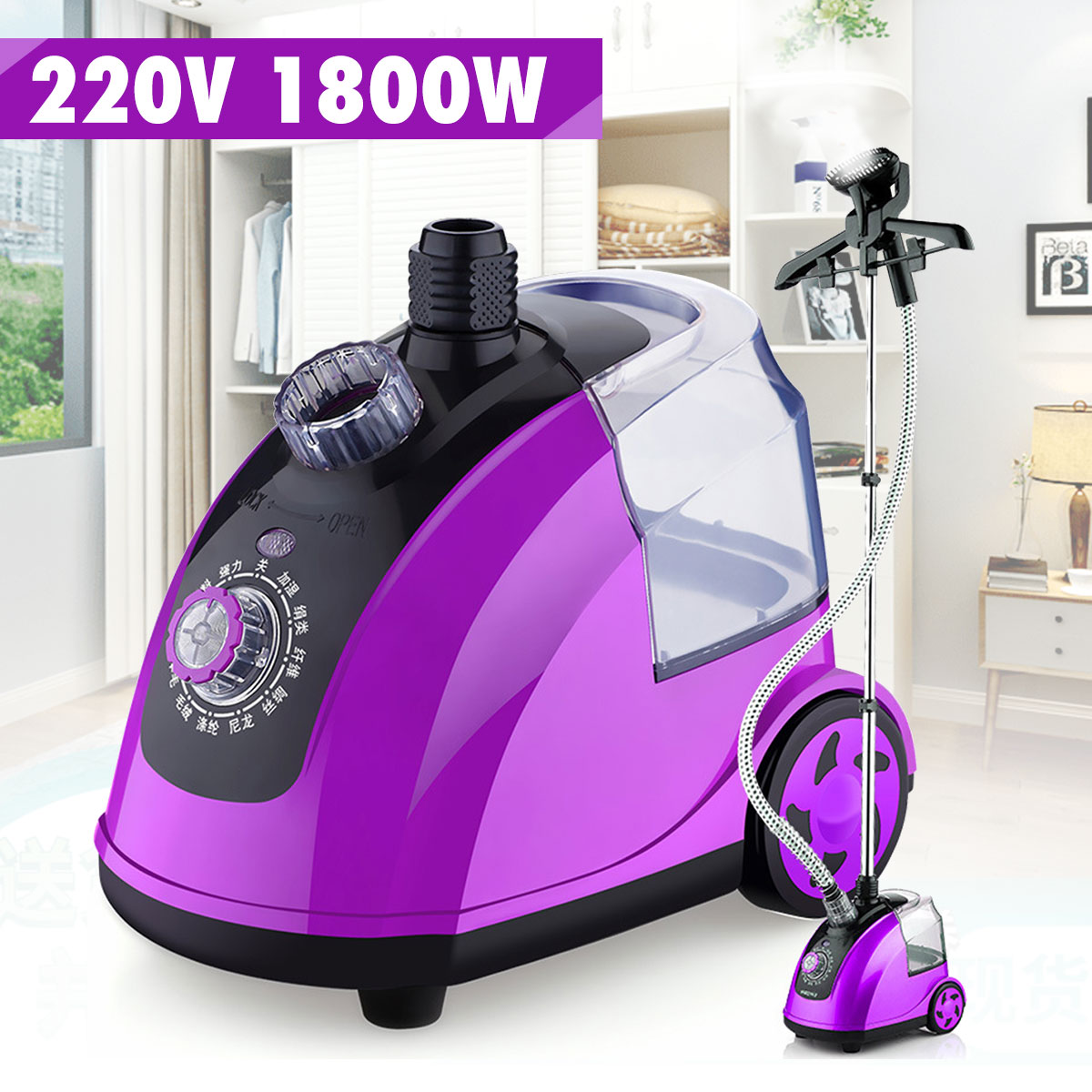 Garment Steamer Iron Adjustable Clothes Steamer With 50Minutes Of Continuous Steam 1800W 1.8L Water Tank Fast Steam for Clothes