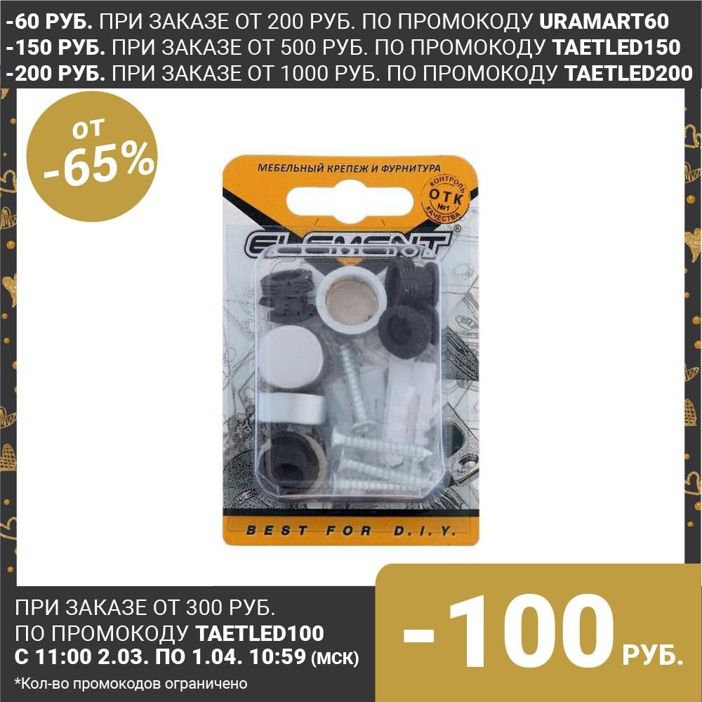 Зеркалодержатель d=17 мм, мет+пласт.№ 3, матовый хром, 4 шт. 5132949|Зажимы для стекла| | АлиЭкспресс