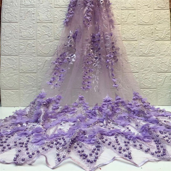 African Lace Fabric Purple High quality 3D flower beads with Embroidery Nigerian Lace Fabric For Women French Mesh Lace Fabric