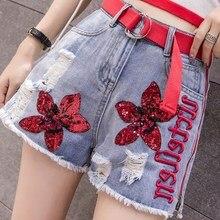 Джинсовые шорты с вышитыми цветами и пайетками, женские джинсовые шорты Ozhouzhan, с боковой молнией, с надписью, с дырками, с высокой талией, популярные штаны с блестками красного цвета