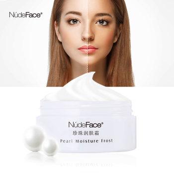 Pearl Face Cream Moisturizing Anti Wrinkle Anti Aging Cream Whitening Cream Skin Care Dry Skin Hydrating Facial Day Night Cream
