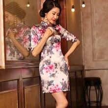 2019 מכירה Vestido דה נשף חדש משי Cheongsam חצאית Slim צווארון עומד התיכון שרוול אלכסוני אופנה אלגנטי טמפרמנט