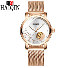 Fashion women watches HAIQIN 2019 New Womens Watches Top Luxury Brand Watch Women Automatic Machinery reloj mujer