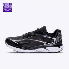 Bmai бренд Профессиональный марафон обувь для бега женский светильник