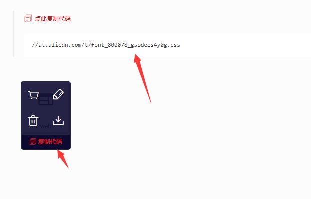 wordpress如何给导航栏加图标(添加ico)