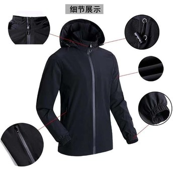 Autumn jacket men's coat loose elastic casual men's thin windbreaker sports middle aged men's outdoor clothing