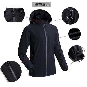 Autumn jacket men's coat loose elastic casual men's thin windbreaker sports middle aged men's outdoor clothing