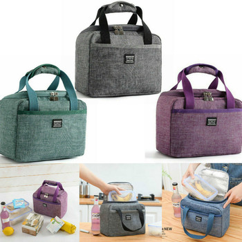Portable Lunch Bag New Thermal Insulated Lunch Box Tote Cooler Handbag Bento Pouch Dinner Container School Food Storage Bags 1