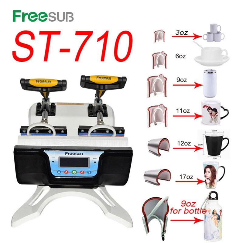 FreeSub 7 in1 grzebień podwójna stacja kubek prasa maszyna do drukowania kubków sublimacji dla 3oz 6oz 9oz 11oz 12oz 17 kubki oz butelki