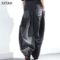 XITAO женские шаровары, плиссированные, свободные, с эластичной талией, повседневная одежда, осень 2018, ZLL2143