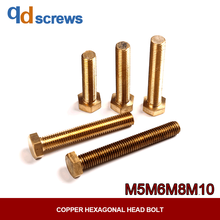 M5M6M8M10 Copper outer hexagonal head bolt Hexagonal conductive screw DIN933 GB5783 ISO 4017 JIS B 1180.4