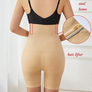 Image 2 - 2 pieces High Waist Tummy Control Panties Slimming Waist Trainer Butt Lifter Shapewear Seamless Sexy Underwear Body Shaper Panty