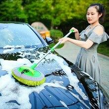 Ulepsz trzy części teleskopowa myjnia samochodowa mop Super chłonny czyszczenie samochodu szczotki samochodowe Mop narzędzie do mycia okien wosk do kurzu Mop Soft