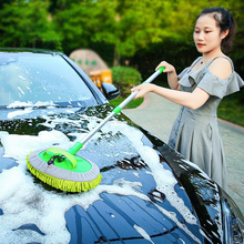 Upgrade Three section telescopic car washing mop Super absorbent Car Cleaning Car brushes Mop Window Wash Tool Dust Wax Mop Soft
