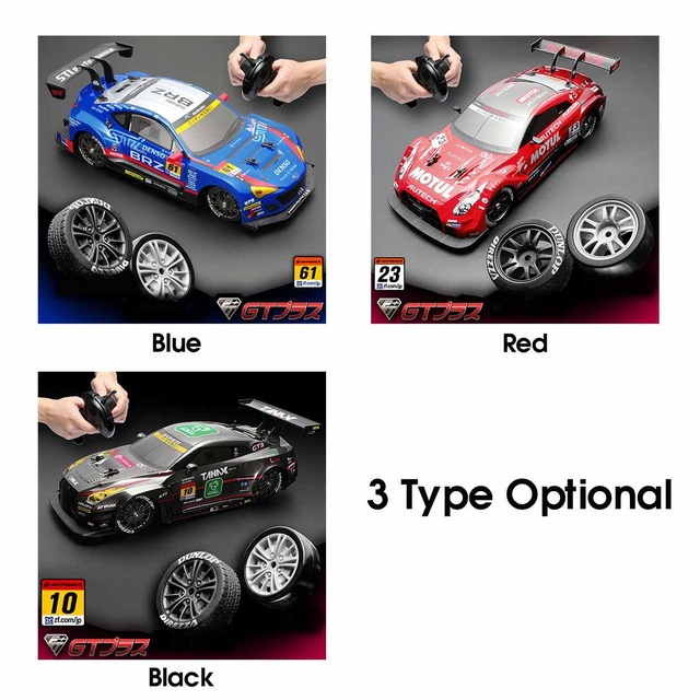 RC Car 4WD Drift Racing Car Championship 2.4G Off Road Radio Remote Control Vehicle Electronic Hobby Toys 4