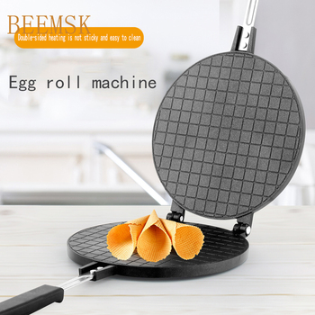 Household Waffle Bake Maker Kitchen Non-Stick Waffle Maker Pan Mould Mold Ice cream cone mold DIY cookie baking mold