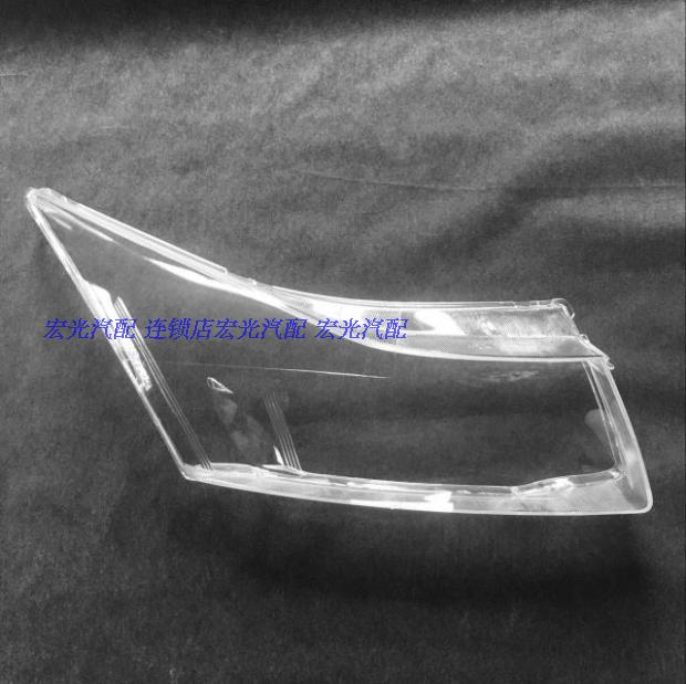 DLAND OWN FOR 2007-2014 CRUZE HEADLIGHT COVER HEADLAMP HOUSING ASSEMBLY SHELL TRANSPARENT LAMPSHAPE CLEAR LENS