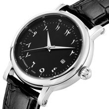 ساعة يد عربية كبيرة للرجال ساعات أوتوماتيكية ذاتية الرياح أرقام عربية ساعة وجه أوتوماتيكية للرجال حركة ميكانيكية