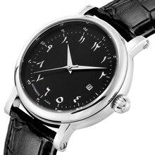 Relógio árabe para homens, relógio automático de vento, numerais arábicos, marcar face, mecânico automático