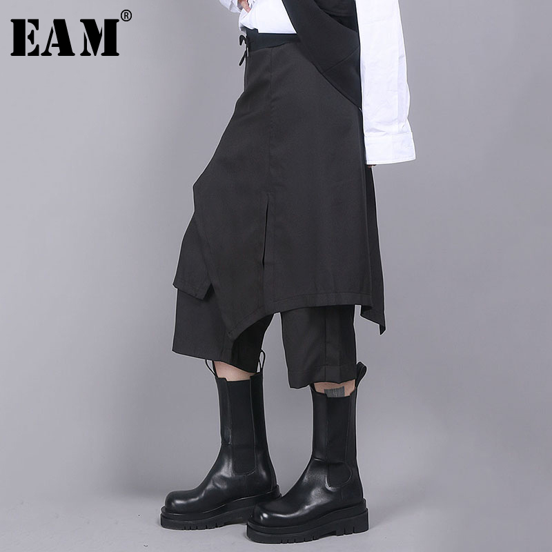 [EAM] High Elastic Waist Black Split Joint Harem Trousers New Loose Fit Pants Women Fashion Tide Spring Autumn 2020 1R855