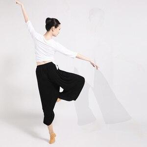 Image 2 - Pantalon ample pour femmes, pantalon ample pour danse, pour pratique du Ballet, de Jogging, de Yoga, pour entraînement de gymnastique pour adultes