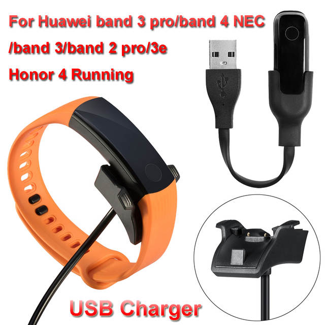 acheter chargeur huawei pro band 3