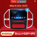 Автомагнитола Junsun V1 для Mercedes Benz Vito 3 10,0-2014, мультимедийный видеоплеер с GPS, dvd, Android 2020, DSP, CarPlay, типоразмер 2 din