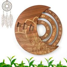 Creative 2021 wooden calendar customized round perpetual calendar study calendar craft decoration gifts home decoration home