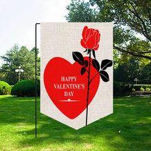 С Днем Святого Валентина льняной сад флаг декоративный висячий флаг для наружного и внутреннего размещения украшения сада двора