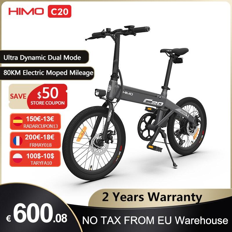 【EU STOCK】HIMO C20 Electric Bike Folding E Bike 250W 10Ah Ultra-Dynamic Dual Mode Outdoor Urban Bicycle 80KM Mileage 20inch Tire