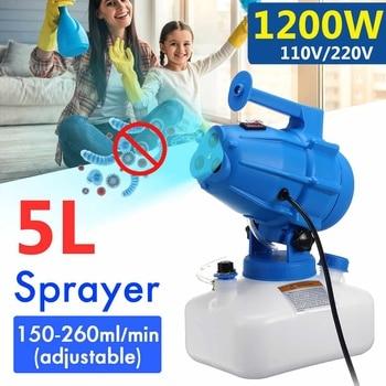 220V/110V 1200W Electric ULV Fogger Sprayer Cold Fogging 5L Ultra Low Volume Nebulizer Sterilizer For Disinfection Atomizer  - buy with discount