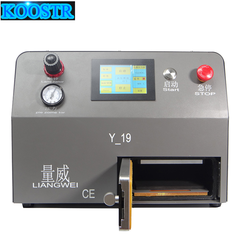 NEW Y 19 OCA Vacuum Laminating Machine Automatic Bubble Removing Machine For LCD Touch Screen Repair