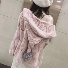 Женский вязаный кардиган свободного покроя розовый в Корейском