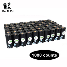 PetNPet köpek kaka poşetleri toprak dostu 900/1080 adet 60/56 rulo 10/12 mikron büyük siyah kedi atık torbaları kokusuz çöp torbaları
